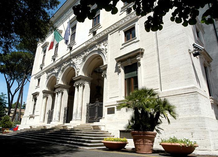 sede CNEL a Roma