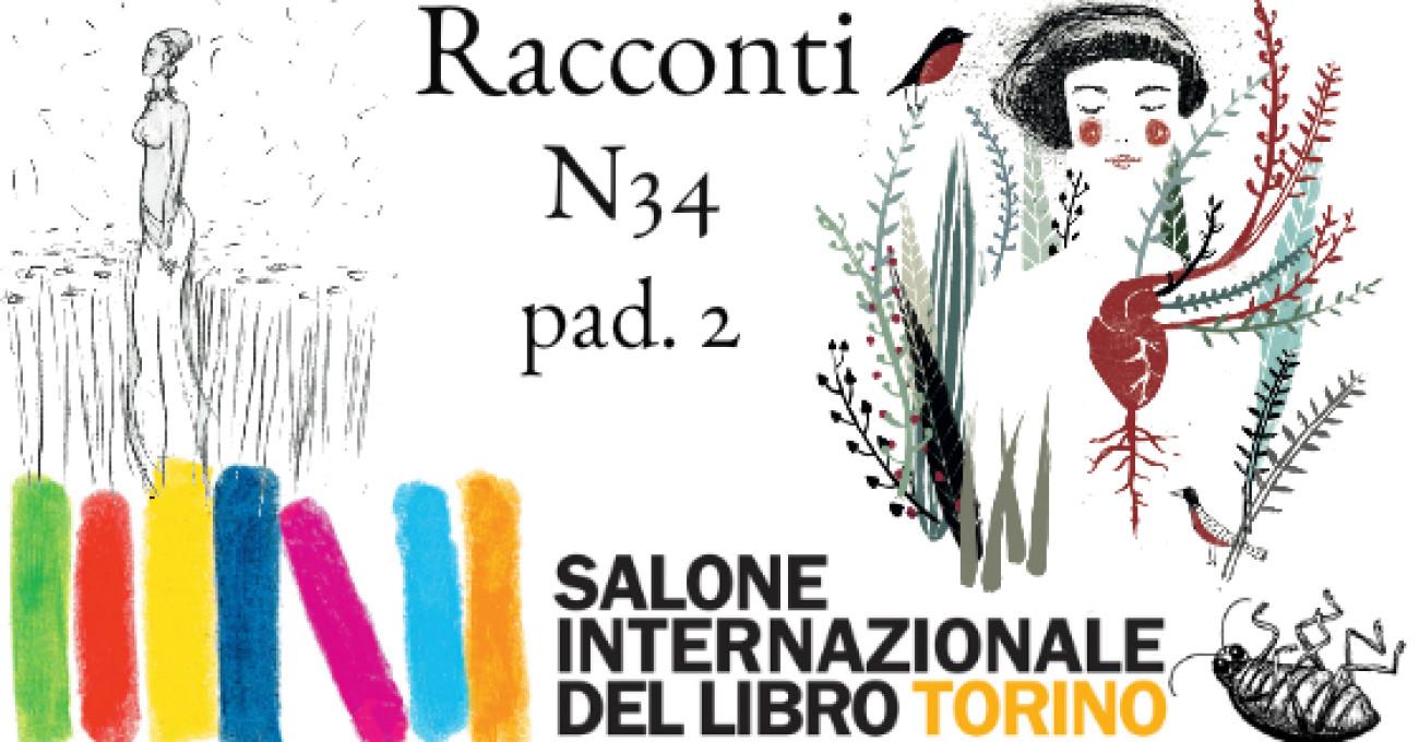 Lo scarafaggio di Racconti al Salone di Torino 2017