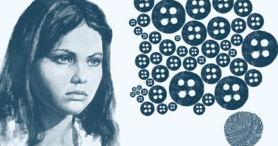 «La moglie» di Azzurra De Paola