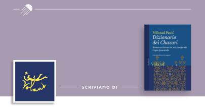Nomenclatura degli assenti: Dizionario dei Chazari di Milorad Pavić